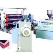 PVC波浪板-梯形版生产线图片