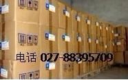 供应80841-78-7医药中间体