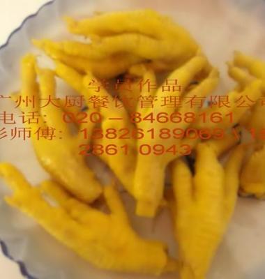 潮州卤水培训图片/潮州卤水培训样板图 (3)