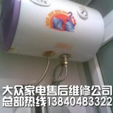沈阳康泉热水器维修价格表