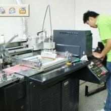 供应印刷玻璃/印刷金属