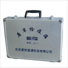 北京防疫检疫工作箱厂家直销价格图片