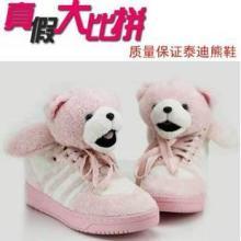 阿迪达斯卡通可爱熊猫鞋泰迪熊鞋新款女鞋子/单鞋2011厚底坡跟9批发