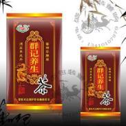 供应深圳价格最低的茶叶袋印刷商