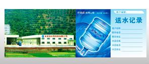 供应广东水行业最专业的包装印刷商