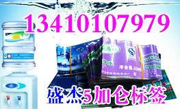 纯净水瓶图片/纯净水瓶样板图 (1)