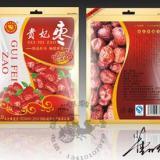 供应深圳最红的红枣包装印刷商