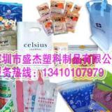 供应广东省最有竞争力的食品包装袋印刷