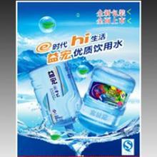 供应深圳市最大的海报印刷商