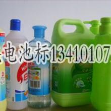 供应日用品标签印刷