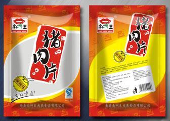 红枣包装袋图片/红枣包装袋样板图 (1)