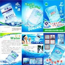 供应广东省最专业的企业画册设计批发