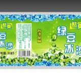 供应绿豆冰沙包装印刷/绿豆沙冰标签/绿豆冰封杯膜/冰箱膜