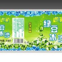 供应夏天最佳饮品绿豆冰沙包装印刷图片