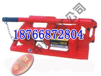 供应液压钢丝绳切断器QX-30钢丝绳切断器