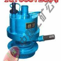 供应风动涡轮潜水泵高扬程风动潜水泵