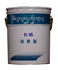 供应长城HTHS高温高速轴承润滑脂