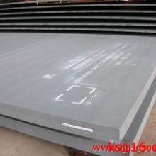 供应P275N车用钢StE285热轧钢铁板