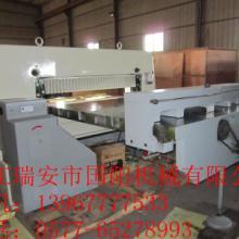 供应920温州高速切纸机电脑切纸机