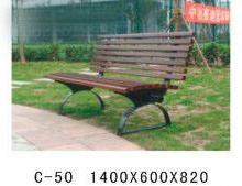 户外铝合金椅子 餐椅 休闲椅图片