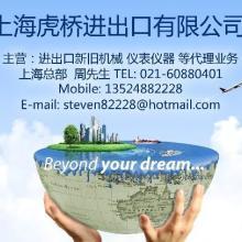 上海企业二手剖层机进口/二手剖层机进口商检备案报关