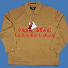 供应郑州非凡企业管理有限公司柒牌男装品牌折扣低至2折起