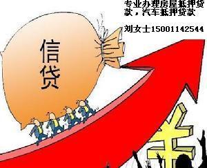 北京快易贷帮您解决钱的问题价格及图片、图库、图片大全