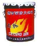 钢结构防火涂料经销商图片
