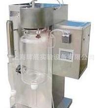 供应喷雾干燥机供应商