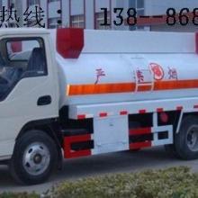 供应福田6吨加油车批发