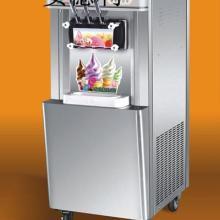供应冰淇淋机