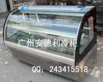 供應桌上型保鮮櫃-保鮮展示櫃-冰淇淋