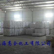 供应立德粉B302