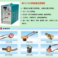 包装机械配件淬火设备