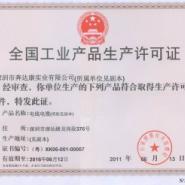 奔达康电线电缆广东运营销售中心图片