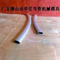 供应弯管模具生产厂家及产品列表