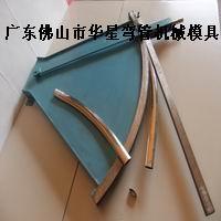 供应广州手动弯管模具报价