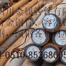 供應現貨;WB36合金圓鋼,無錫WB36進口合金管,18500/噸批發