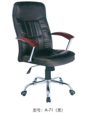 天津办公家具厂家批发老板椅图片