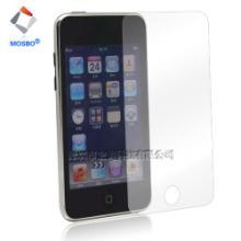 厂家供应iPodtouch2屏保保护膜贴膜透明膜批发
