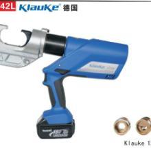供应德国KLAUKE液压工具