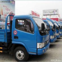 供应浙江货运信息网杭州到宁波整车零担机械设备行李包裹托运公司电话