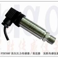 PTH708压力传感器广泛用于工图片