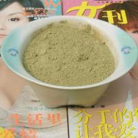 供应芦荟粉