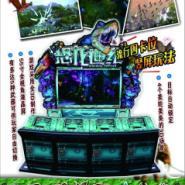 恐龙世纪游戏机图片