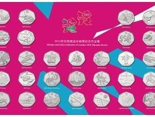 太原奥运会邮票纪念币图片