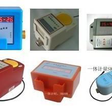 供应重庆IC卡水控器生产厂家图片