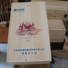 南宁红酒盒_南宁红酒木盒_南宁红酒包装盒_南宁木制酒盒