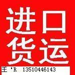 供应香港进口批发