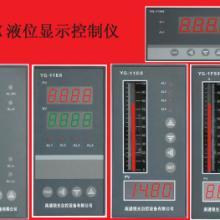 供应液位仪表生产厂家